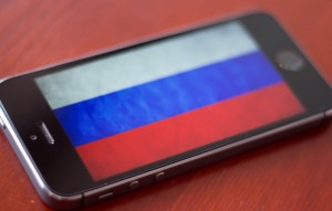 russian_flag_iphone